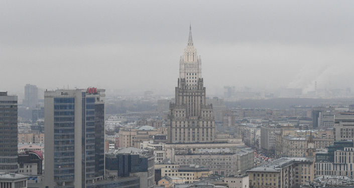 Bulgaristan Büyükelçisi, Rusya Dışişleri'ne çağrıldı