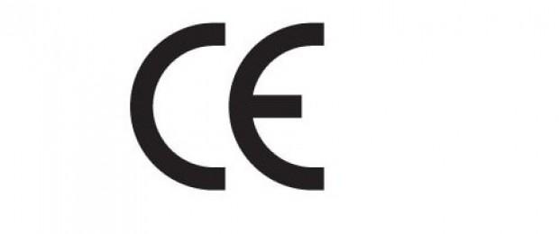 CE Belgesi Temel Özellikleri