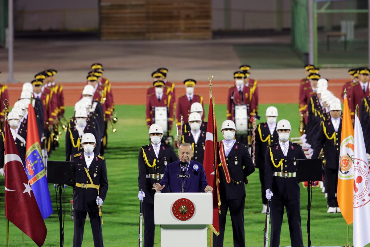 Cumhurbaşkanı Erdoğan Güvenlik Bilimleri Fakültesinin açılışını yaptı
