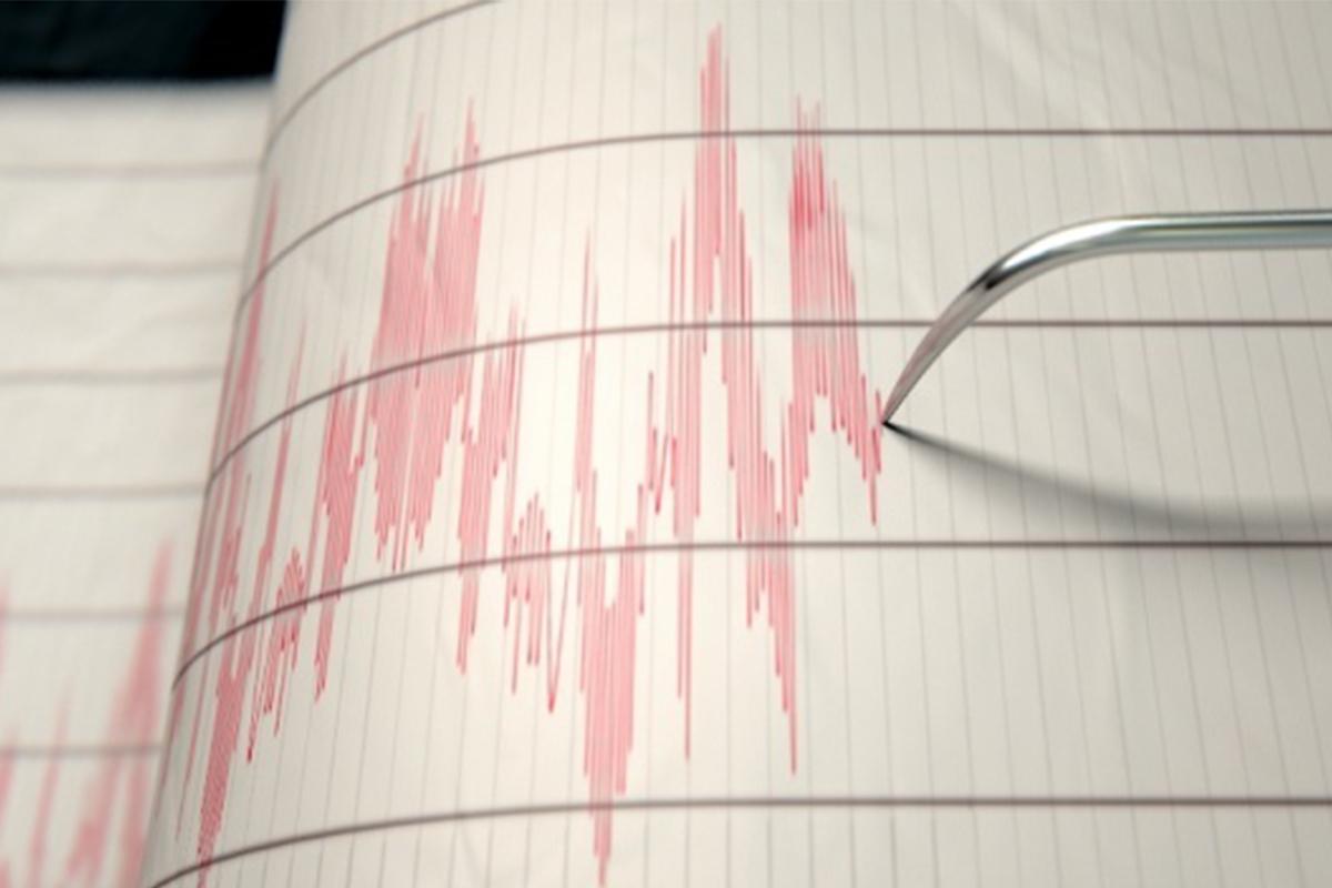 Hakkari'de 3,9 büyüklüğünde deprem
