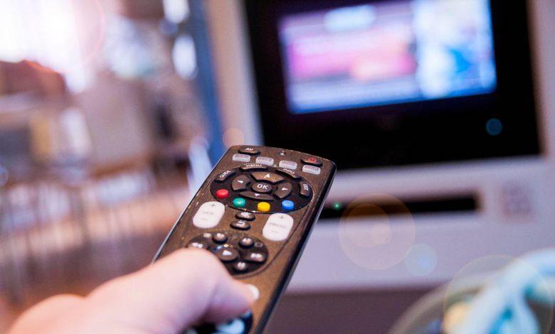IP TV Nasıl Kullanılır?