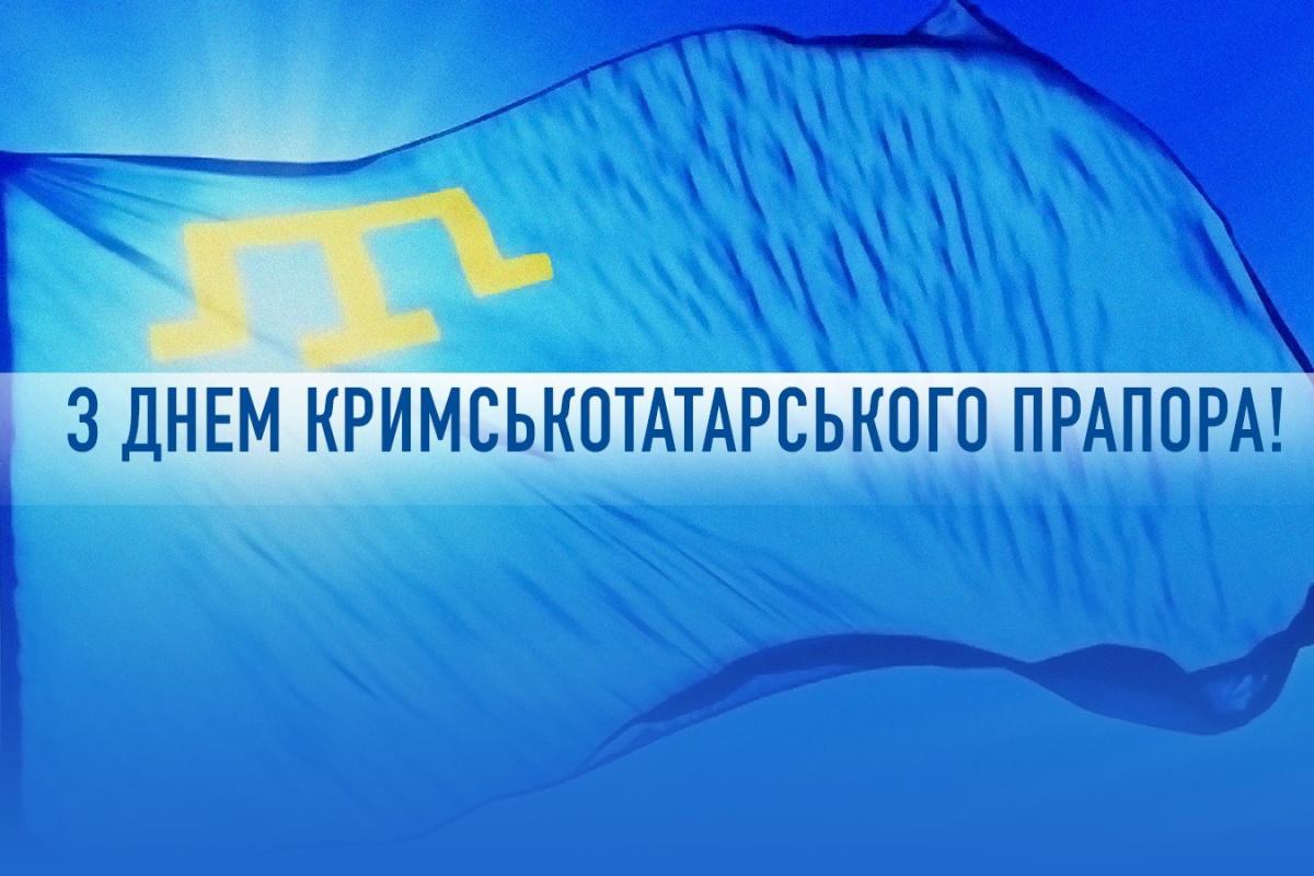 Ukrayna, Kırım'ın Bayrak Günü'nü kutladı