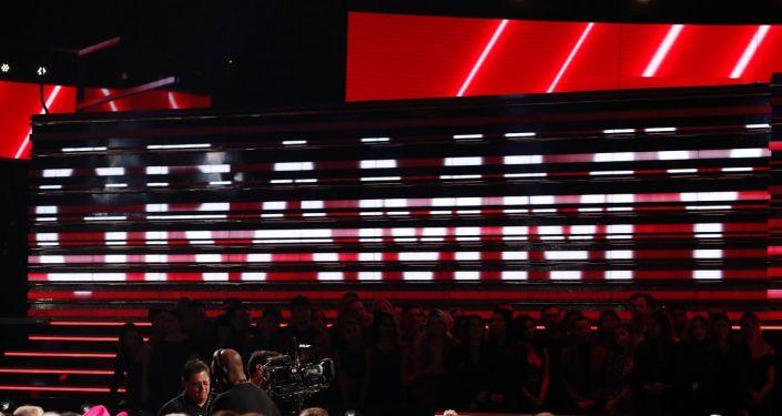 63. Grammy Ödülleri Kovid-19 nedeniyle ertelendi