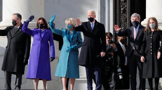 ABD'nin yeni başkanı Biden yemin ediyor