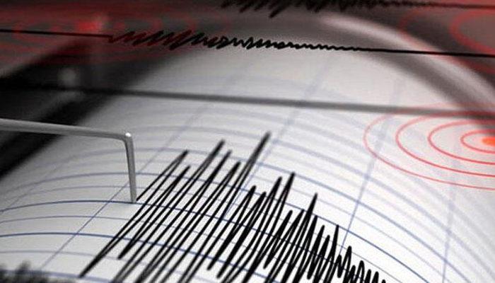 Bugün deprem oldu mu? Türkiye genelinde deprem oldu mu? 8 Kasım son depremler listesi!
