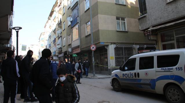 Kandilli Rasathanesi'nden Elazığ depremiyle ilgili açıklama: 24 Ocak'ta Sivrice'de meydana gelen depremin artçısı