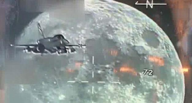 Milli Savunma Bakanlığı, F-16'daki Sniper Pod'a yansıyan dolunayın görüntüsünü paylaştı