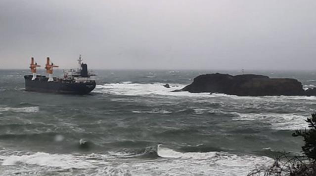 Son Dakika: İstanbul'dan Rusya'ya giden kargo gemisi Beykoz açıklarında sürükleniyor