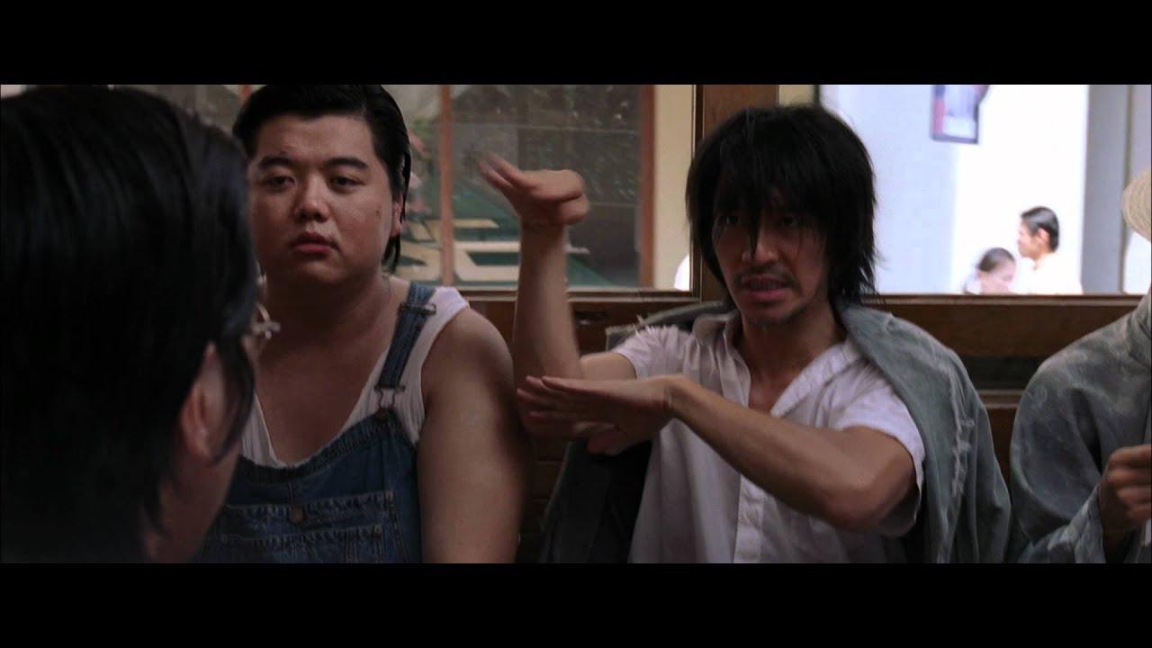 Kung Fu Sokağı / Kung fu Fragman